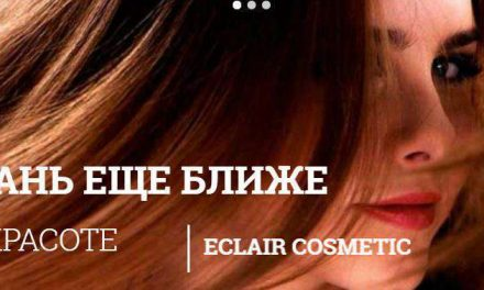 Реклама Eclair Стойкая крем краска