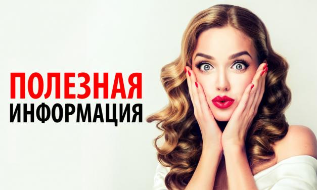 Как правильно выбирать косметику?